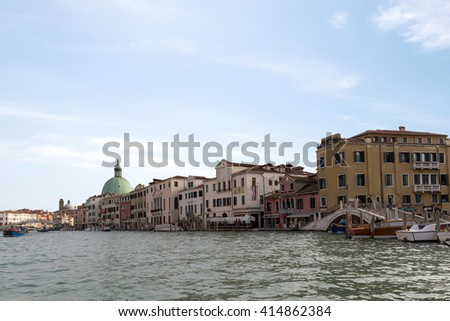 A View of the Chiesa de San Simeone Piccolo and the Grand Canal, Stock photo © anshar