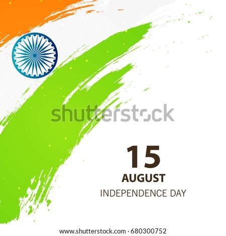 augusztus · indiai · zászló · textúra · színes · illusztráció - stock fotó © bharat