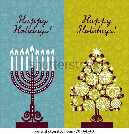 Stock photo: Hanukkah is the Jewish New Year. Candle with Christmas ornaments on the wooden background.
