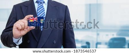 クレジットカード · フラグ · 銀行 · プレゼンテーション · ビジネス - ストックフォト © tkacchuk