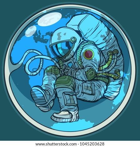Astronot dünya gezegeni insanlık doğa çevre Stok fotoğraf © studiostoks