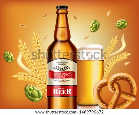 Bierfles vers zoute krakeling vector realistisch drinken Stockfoto © frimufilms