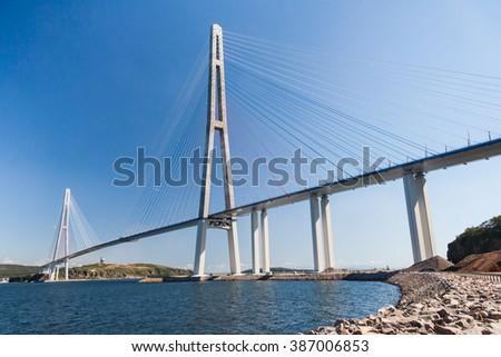 Suspension pont île Russie ciel eau Photo stock © galitskaya