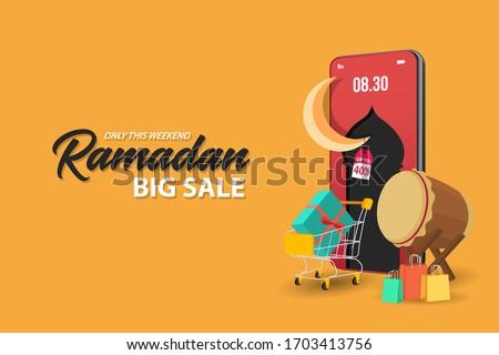 Ramadan sale offer banner set design. Promotion poster, voucher, discount, label, greeting card of R Stock photo © taufik_al_amin