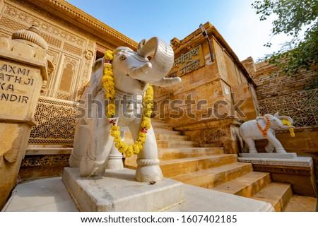 Laxminath temple of Jaisalmer, dedicated to the worship of the g Stock photo © cookelma