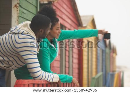 вид сбоку Cute пару Постоянный Сток-фото © wavebreak_media