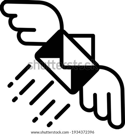 Mail Letter Postal Transportation Company Icon Vector Illustration Stock photo © pikepicture