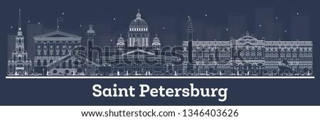 святой Skyline синий скопировать копия пространства Сток-фото © ShustrikS
