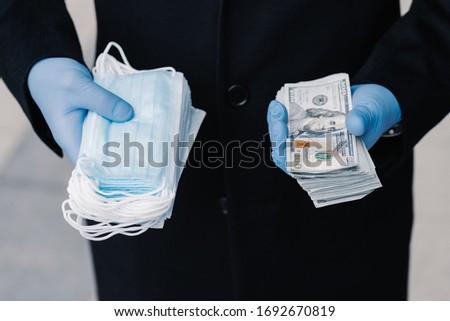 Preços médico máscaras coronavírus epidemia pessoa Foto stock © vkstudio