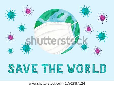 Medical face mask with coronavirus written on it on blue background. Best protection from coronaviru Stock photo © DenisMArt
