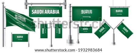 Vektor szett zászló Szaúd-Arábia különböző kreatív Stock fotó © butenkow