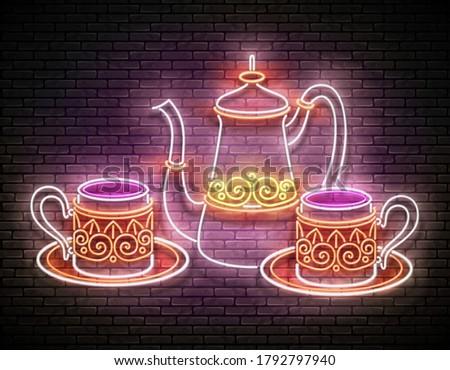 Vintage brilho metal copo turco café Foto stock © lissantee
