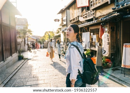 traveler stopped on the street and looking at the Japanese traditional building. Japan travel touris Stock photo © galitskaya