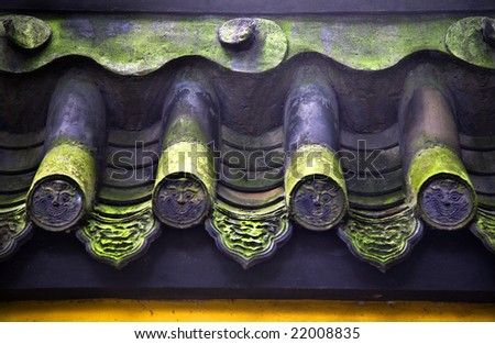 Temple Roofs Baoguang Si Shining Treasure Buddhist Temple Chengd Stock photo © billperry
