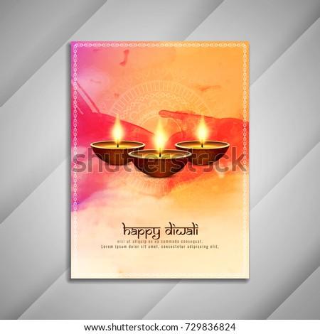 Vektör broşür mutlu diwali şablon festival Stok fotoğraf © bharat
