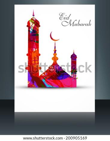 Stockfoto: Brochure · kaart · festival · sjabloon · reflectie · moskee