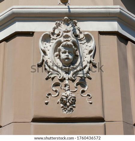 aislamiento · fachada · casa · textura · pared - foto stock © meinzahn