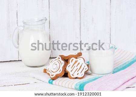 Oatmeal cookies closeup, morning breakfast, still life with bisc Stock photo © Valeriy