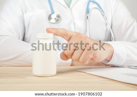 vieux · Homme · patient · hôpital - photo stock © snowing