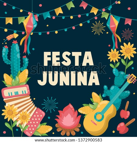 ブラジル 祭り お祝い ダンス デザイン フラグ ストックフォト © SArts