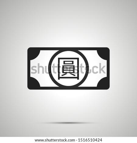 Absztrakt pénz bankjegy felirat egyszerű fekete Stock fotó © evgeny89