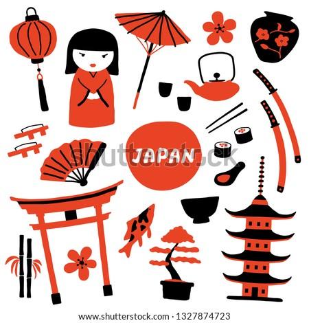 Japón dibujado a mano Cartoon garabatos ilustración funny Foto stock © balabolka