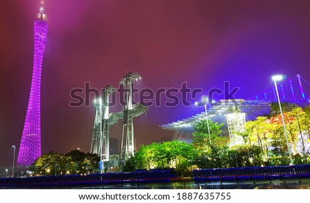 Singapore · botanico · giardini · cielo · musica · albero - foto d'archivio © pzaxe