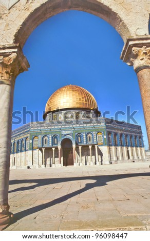 The afternoon sun shines on the golden Dome of the al Aqsa Mosqu Stock photo © meinzahn