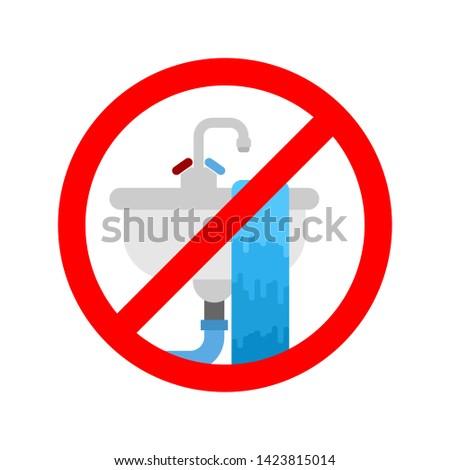 Arrêter interdit signe eau route Photo stock © MaryValery