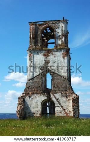 青空 開設 壁 破壊された 建物 具体的な ストックフォト © AlisLuch