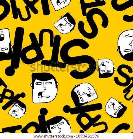 愚かな パターン シームレス 愚かな 飾り 愛 ストックフォト © popaukropa