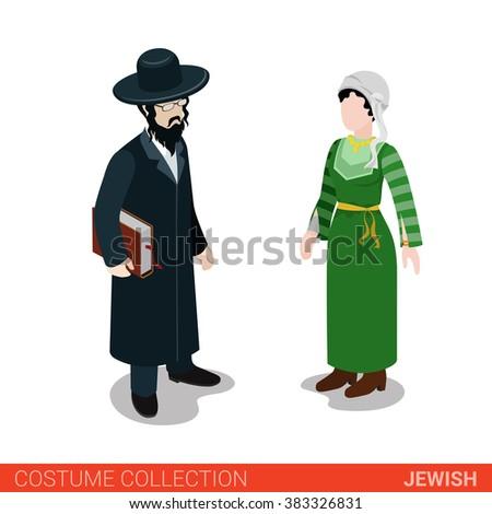 Jewish couple  traditional clothes hasid rabbi rabbin national v Stock photo © NikoDzhi