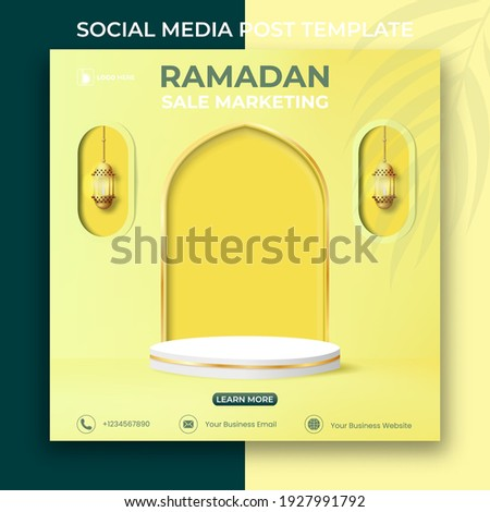 Ramadan venda bandeira vetor cartaz Foto stock © pikepicture
