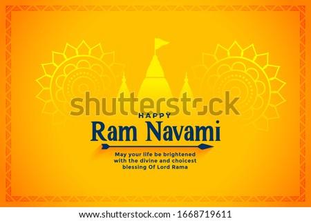 Baran uroczystości religijnych wakacje Indie ilustracja Zdjęcia stock © vectomart