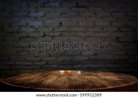Seçilmiş odak boş eski ahşap masa duvar Stok fotoğraf © Freedomz