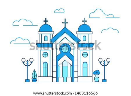 Hat sanat ev Hristiyan kilise Yunanistan Stok fotoğraf © MarySan
