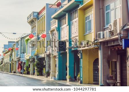 Rua estilo phuket cidade cidade velha bandeira Foto stock © galitskaya