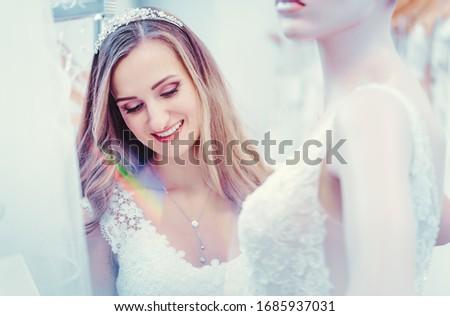 Mariée robe mannequin mariage magasin belle Photo stock © Kzenon
