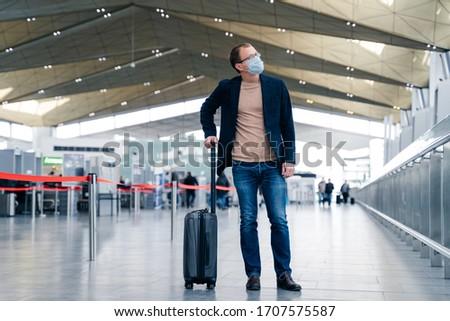 Tiro homem mala internacional aeroporto Foto stock © vkstudio