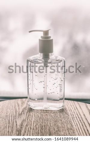 Strony alkoholu żel butelki zaopatrywać sklepy Zdjęcia stock © Maridav