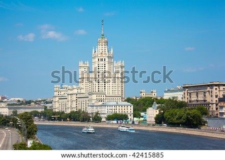 Stalin high-rise building on Kotelnichesky quay in Moscow. Horiz Stock photo © Paha_L