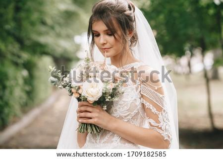 Elegant bride woman wedding portrait, vogue style photo. Fashion Stock photo © Victoria_Andreas