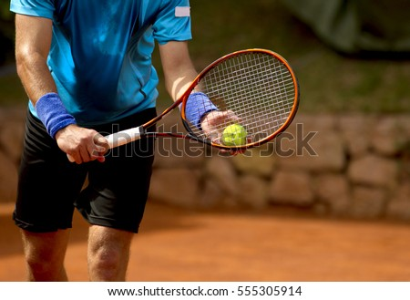 Tennis player Stock photo © Koufax73