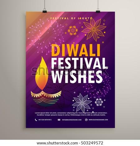 Incredibile diwali flyer modello floreale decorazione Foto d'archivio © SArts