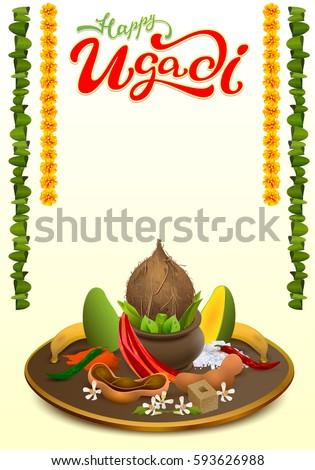 Mutlu metin ayarlamak gıda hindistan cevizi Stok fotoğraf © orensila