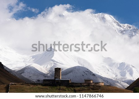 Church of Lamaria and the peak of Mount Shkhara in the village o Stock photo © Kotenko