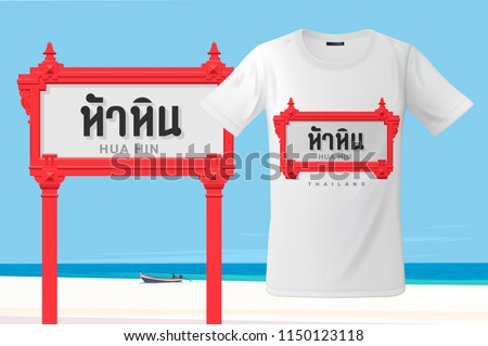 Modern t-shirt print design with traditional Hua Hin sign, use for sweatshirts and souvenirs, cases  Stock photo © ikopylov