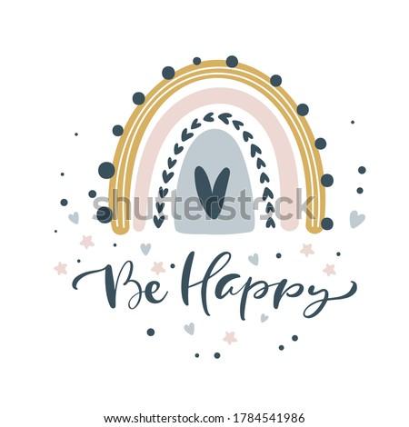 mooie · wenskaart · stijlvol · kleurrijk · vector · ontwerp - stockfoto © lady-luck