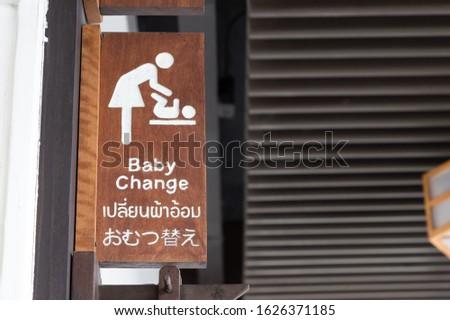 WC · signo · dirección · madera · pared · fondo - foto stock © pinkblue