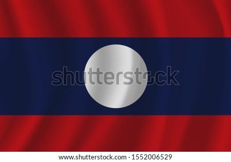 共和国 · 組合 · ミャンマー · アジア · マップ · プラス - ストックフォト © istanbul2009